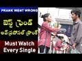 Download   Best Friend Love Proposal Prank | Telugu Latest Pranks 2020 | Love Pranks | Mad Pranks MP3,3GP,MP4
