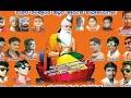 Valmiki Dj Kannada Song mp3