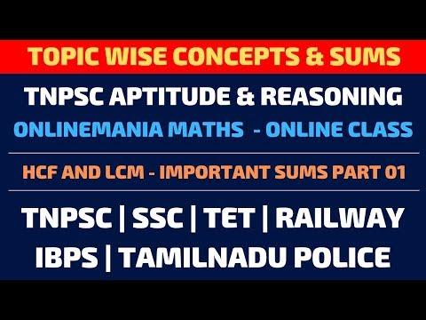 MUST WATCH!!!  HCF & LCM - TNPSC CCSE IV ONLINE MATHS CLASS