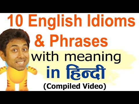 10 English Idioms & Phrases with meaning in हिन्दी   Learn English with Awal (Compiled Hindi video)
