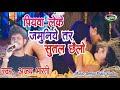 Download Singer Ajay Bharti का धमाकेदार देशी jhumta पियवा लेके जमुनिये तर सुतल छेलो  Deepa Music   MP3,3GP,MP4