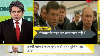 DNA: Does India need a strong leader like Putin to rap reckless officers?