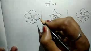 Mehandi art part 1(Shading)