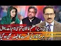 Kal Tak with Javed Chaudhry - 27 June 2018 | Express News