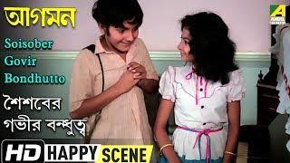 Soisober Govir Bondhutto   Happy Scene   Aagaman   Tapas Paul   Debashree Roy