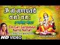 Om Gan Ganpataye Namo Namah Anuradha Paudwal Full Song I Ganesh Mantra mp3