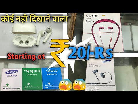 Branded copy mobile accessories wholesale market charger, earphones, wireless speakers Gaffar market
