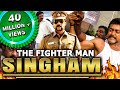 Download  The Fighterman Singham (Singam) Tamil Hindi Dubbed Full Movie | Suriya, Anushka Shetty MP3,3GP,MP4