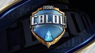 CBLoL 2017 - 1ª Etapa - Semana 5, Dia 2