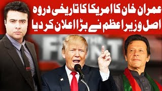 On The Front with Kamran Shahid | 22 July 2019 | Dunya News