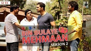 SIT   Bin Bulaye Mehmaan   Web Series   S2 E3