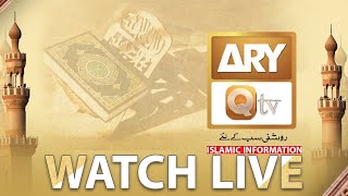 ARY QTV Live - Shan-e-Ramzan Transmission