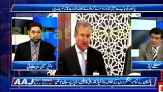 Pak media crying that Pakistan doesn't support | Pakistan news about India latest HD 2019