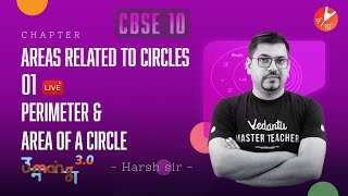 AREAS RELATED TO CIRCLES L-1 (Perimeter and Area of a Circle) CBSE 10 Math Chap 12 [Term 1] Vedantu