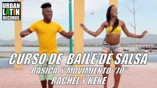 APRENDE A BAILAR SALSA - BASICA, MOVIMIENTO 70 (CASINO) CURSO DE BAILE DE SALSA CUBANA 2017