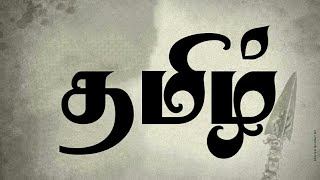 Shadow Creations tamil Videos - PakVim net HD Vdieos Portal