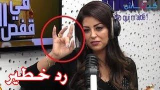 شاهد كيف ردت أمال صقر على الصحفي عندما تكلم معها عن صدرها