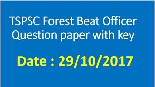 TSPSC Forest beat officer 2017 question paper with answers || fbo 2017 key