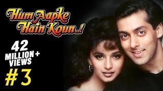 Hum Aapke Hain Koun Full Movie | (Part 3/17) | Salman Khan, Madhuri | New Released Full Hindi Movies