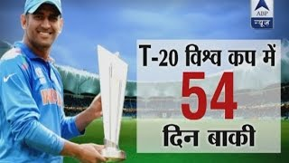 India Ki Team: These are 50 selected cricketers as per ABP News for T20 World Cup