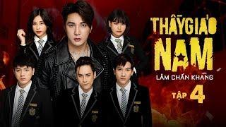 THẦY GIÁO NAM - Tập 4 | Phim Tết 2020 | Lâm Chấn Khang, Tuấn Dũng, Phương Dung, Hàn Khởi, Suzie,Leo