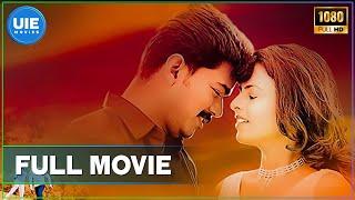 Shajahan - Tamil Full Movie | Ilayathalapathy Vijay | Richa Pallod | Mani Sharma