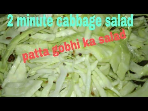 Cabbage salad- Recipe 2 minutes