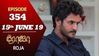 ROJA Serial | Episode 353 | 14th Jun 2019 | Priyanka | SibbuSuryan | SunTV Serial | Saregama TVShows