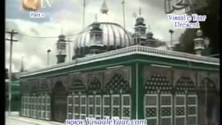 Aulia Allah(P-1,Hazrat Alauddin Ali Ahmed Sabir R.A)In Qtv.By Visaal