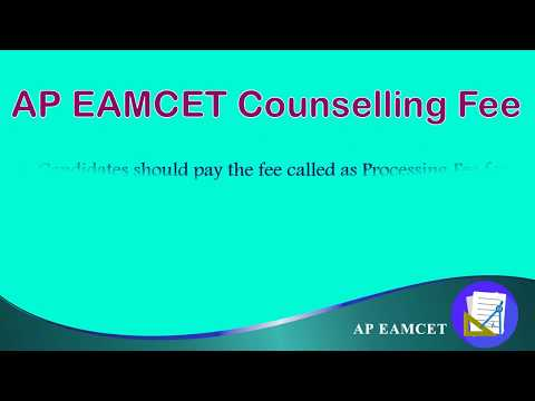 AP EAMCET Counselling 2017 - AP EAMCET 2017 Counselling Schedule, Process