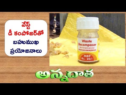 New Trends In Organic Farming | with Waste Decomposer || ETV Annadata