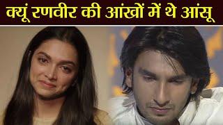 Deepika and Ranveer Wedding: This is how Ranveer reacts on Deepika's depression story   FilmiBeat