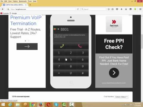 how to free call from internet to mobile phone  full bangla tutorial
