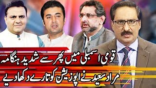 Kal Tak with Javed Chaudhry | 12 December 2018 | Express News