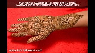 TRADITIONAL RAJASTHANI FULL HAND HENNA DESIGN   MARWARI BRIDAL MEHNDI DESIGN