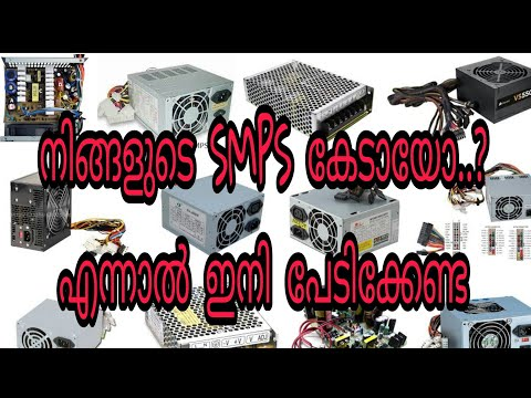 How to Find Complaint of SMPS | computer tech in Malayalam