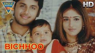Bichhoo Hindi Movie   Climax Scene    Nitin, Neha, Prakash Raj    Eagle Hindi Movies