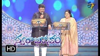 Srivaru Dhoragaru song | SP Balu, Chitra Performance | Swarabhishekam | 18th March 2018| ETV Telugu
