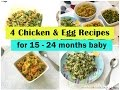 4 Chicken & Egg Recipes ( for 15 - 24 months baby )   Indian toddler recipes  