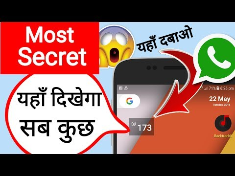 ( New ) Whatsapp Secret Trick Including Google Map And Google Assistant || by technical boss