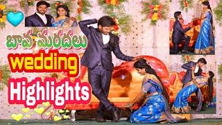 BAVA MARDHAL WEDDING HIGHLIGHTS || FUNKYPRANKS || RAVIVARMA || SANTHOSHIVARMA