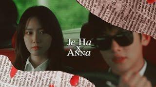 Je Ha ✘ Anna || Please Don