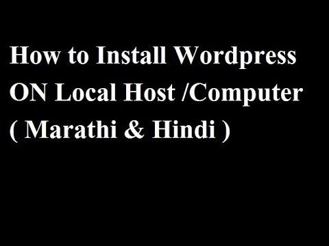 How to Install Wordpress on Local Host Marathi & Hindi