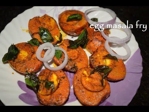 Egg Masala Fry / Boiled Egg Fry / Street style egg fry / Egg Starter recipe