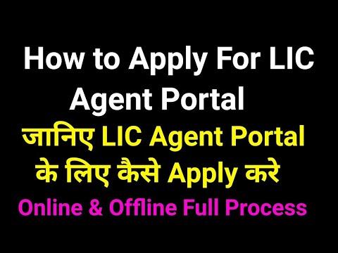 How to Apply for LIC Agent Portal | जानिए LIC Agent Portal के लिए कैसे Apply करें | Full Process |