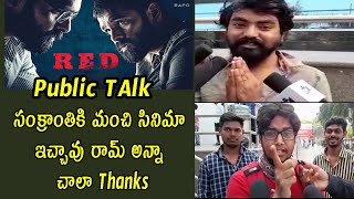 RED Movie Genuine Public Talk   Red Movie Review   Red Movie Rating   Ram Pothineni RED Public Talk