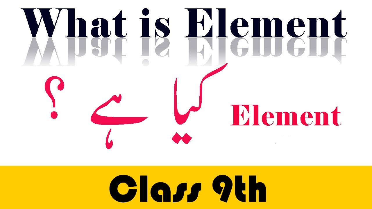 Download What is Element in Urdu Hindi Lecture For 9th Class MP3 Gratis