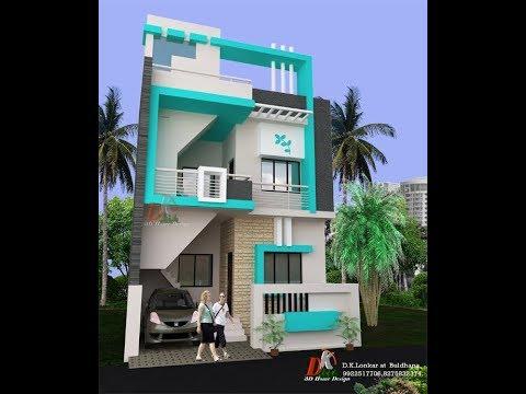 SKY BLUE COLOR HOUSE FRONT DESIGN
