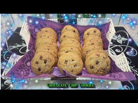 Chocolate Chip Cookies چاکلیٹ چپ کوکیز / Cook With Saima