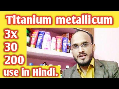 Xxx Mp4 Titanium Metallicum Titanium 3x 30 200 Use In Hindi Titanium Homeopathic Medicine Symptoms Amp Benefit 3gp Sex